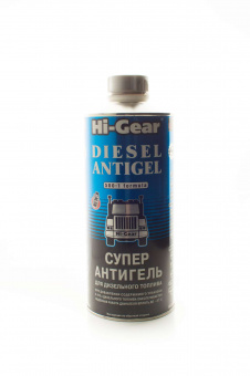 HG3427 Суперантигель для дизтоплива DIESEL ANTIGEL with CF100 946мл HG3427